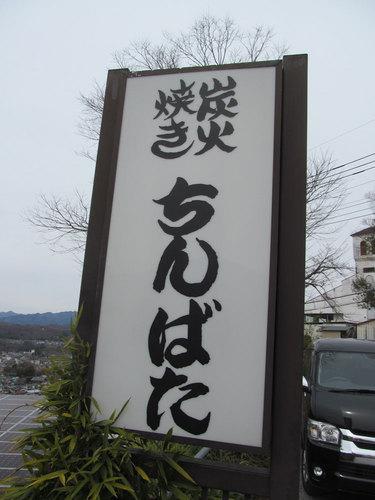 IMG_0064-3.jpg