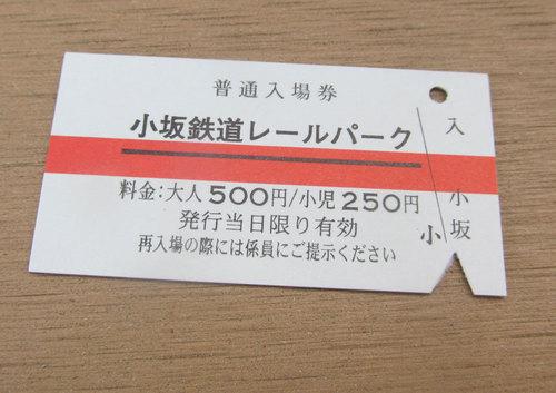 IMG_4008-3.jpg