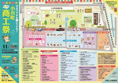 shoukousai-map02.jpg